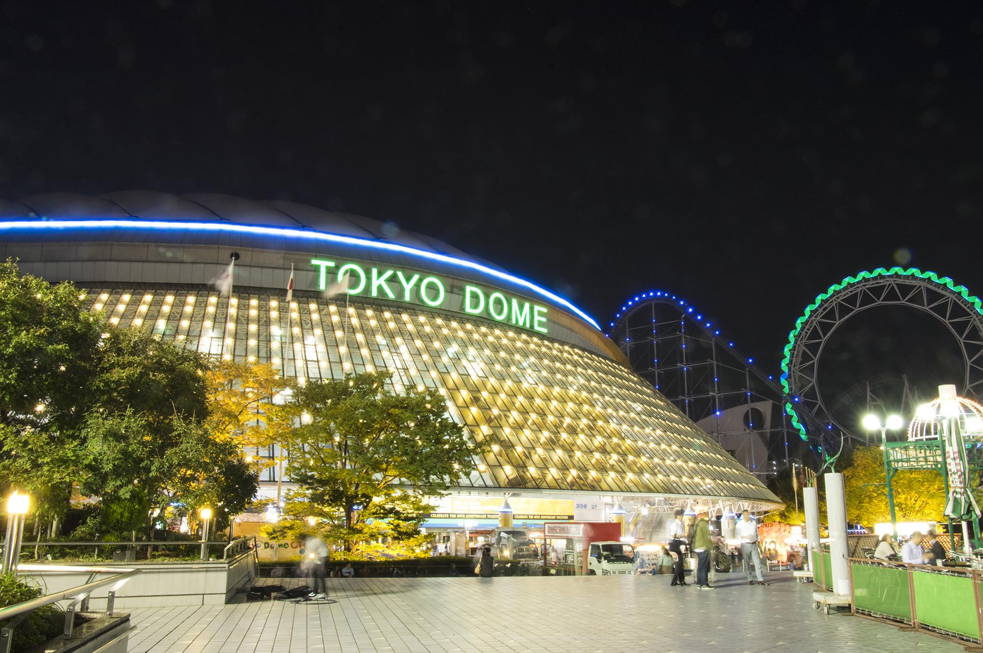 東京ドーム ホテル 安い